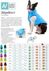 Двусторонняя,  легкая куртка для собак Одежда для собак